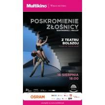 Poskromienie złośnicy, Teatr Bolszoj