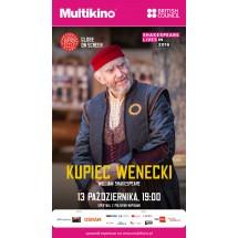 Kupiec wenecki, Globe on The Screen