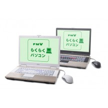 Notebooki dla osób 60+ mają ograniczoną liczbę funkcji, a ich obsługa jest prosta i intuicyjna